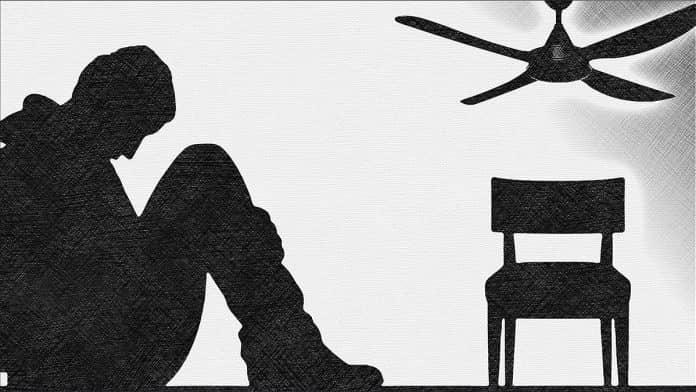 Prevenirea suicidului
